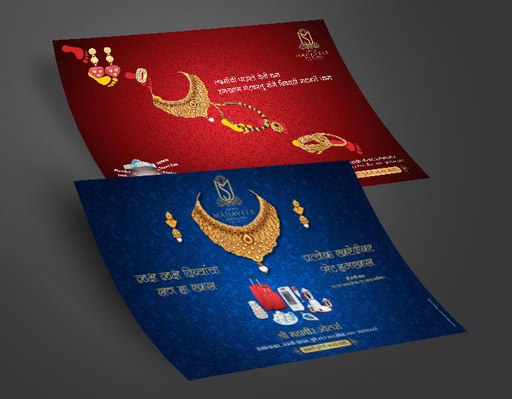 mahaveer jewellers brochure