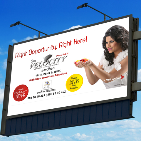 outdoor advertising boards design